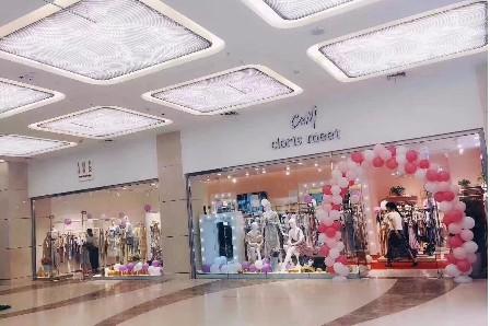 C&M中文(皙蜜)店铺图