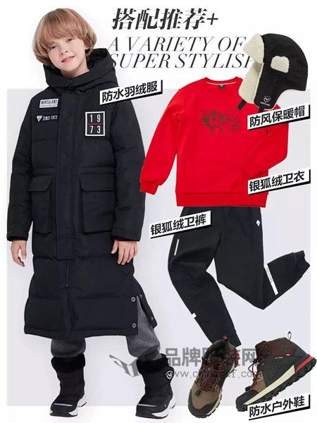 诺诗兰童装品牌2018秋冬极寒系列长款防水羽绒服