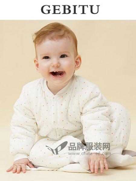 哥比兔童装品牌2018秋冬清雅纯棉家居服婴儿加厚哈衣男女宝宝爬服