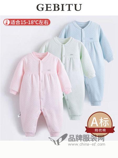 哥比兔童装品牌2018秋冬纯棉内衣婴儿夹丝哈衣宝宝爬服