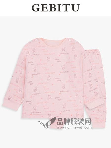 哥比兔童装品牌2018秋冬竹纤维内衣套装保暖开肩衫