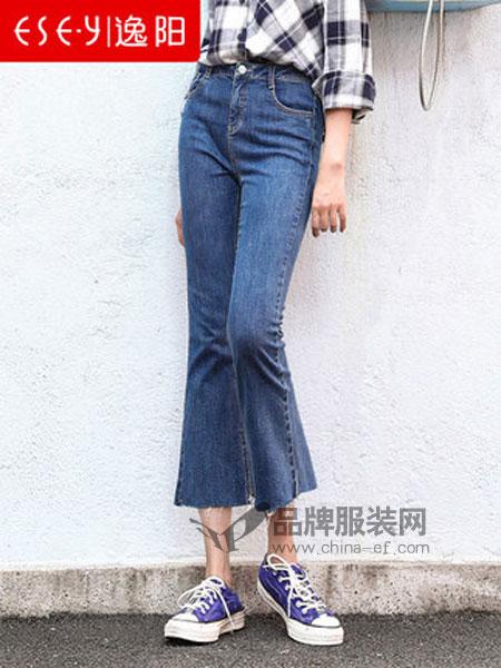 逸阳女装品牌2019春季韩版宽松时尚显瘦牛仔喇叭裤子