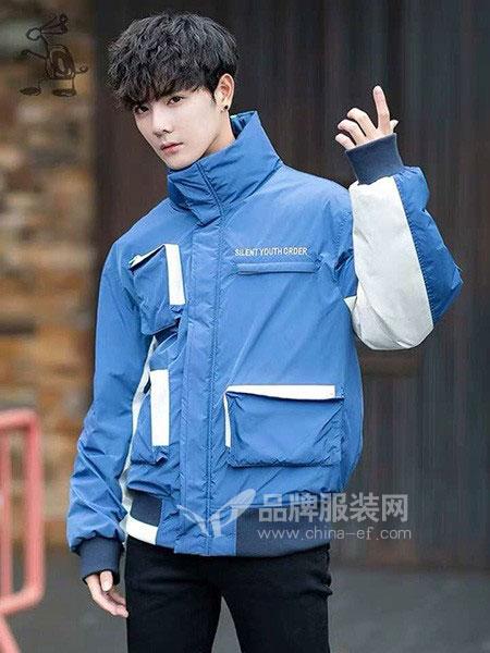 一个人的生活休闲品牌2018秋冬帅气韩版立领男款羽绒服