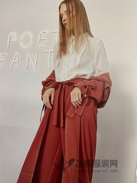 点占女装品牌2019春季两件套中长款半身裙气质