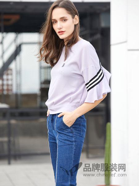 金蝶茜妮女装品牌2019春夏休闲字母长袖+牛仔长裤两件套
