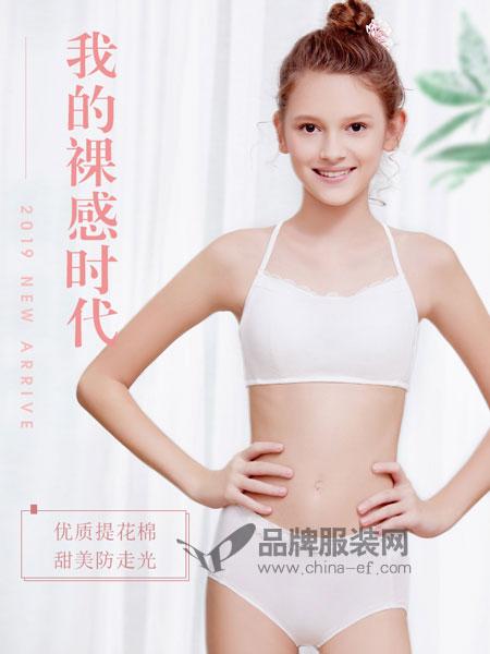 百伶百俐内衣品牌2019春季发育期无钢圈胸罩文胸