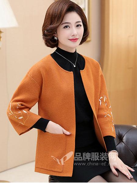 胖织缘福女装品牌2019春季中年毛衣洋气两件套