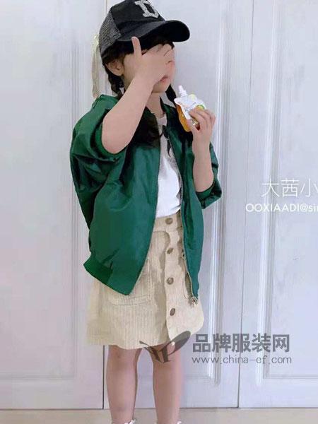 大茜小点童装品牌2018秋冬纯色棒球外套