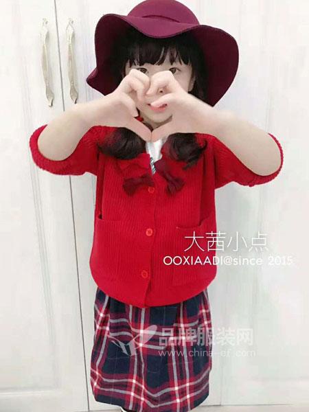 大茜小点童装品牌2018秋冬纯色针织长袖