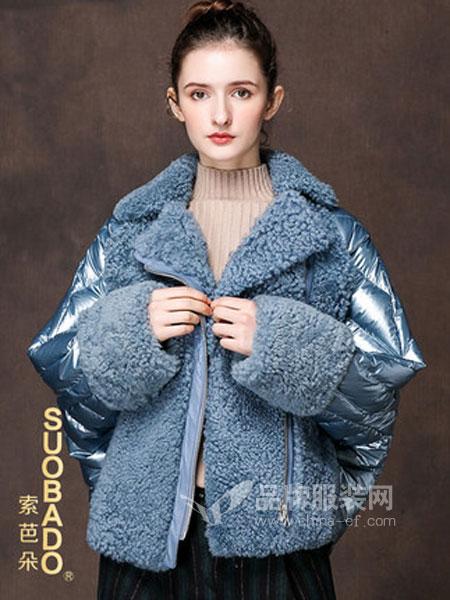 索芭朵女装品牌2019春季皮草羽绒服女2019新款白鸭绒冬季外套
