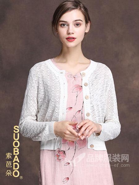 索芭朵女装品牌2019春季长袖坎肩开衫真丝披肩针织衫女桑蚕丝针织外套