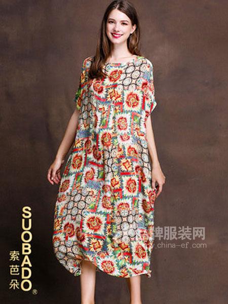 索芭朵女装品牌2019春季桑蚕丝沙滩裙宽松花色波西米亚风长裙