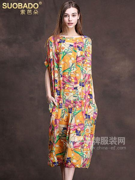 索芭朵女装品牌2019春季桑蚕丝沙滩裙宽松印花波西米亚风长裙