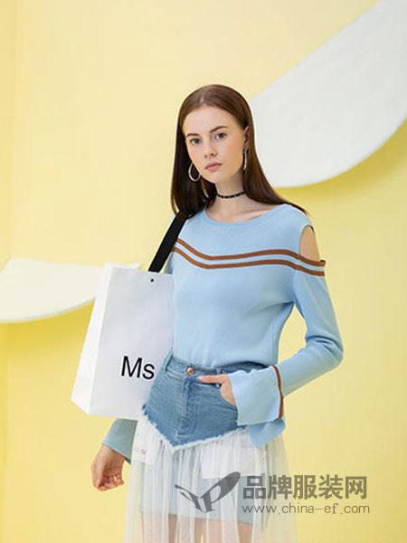 Ms.Leyna女装品牌2019春季新款露肩修身针织衫显瘦上衣条纹