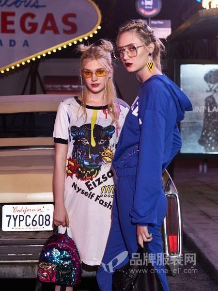艾卓拉EIZSA女装品牌2019春夏印花宽松大码中长款百搭插肩拼色长袖T恤裙
