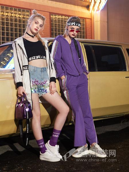 艾卓拉EIZSA女装品牌2019春夏时尚百搭新款连帽休闲运动套装