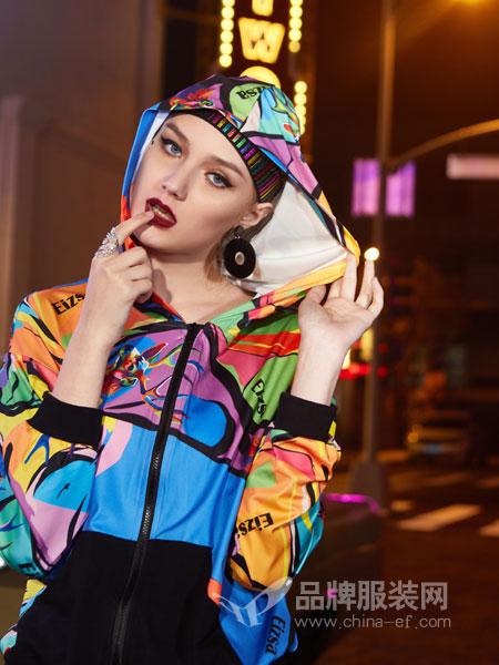 艾卓拉EIZSA女装品牌2019春夏新款时尚运动休闲套装两件套薄外套