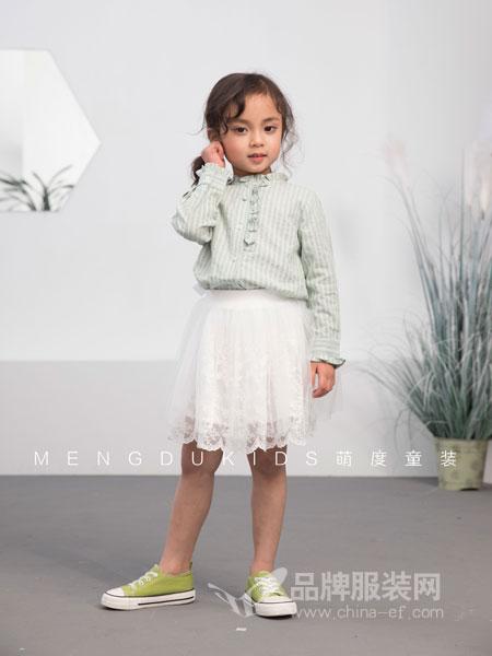 萌度童装品牌2019春季新品新款时尚气质针织开衫