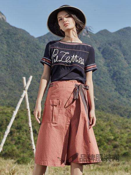 弗蔻Fu Kou女装品牌2019春季淑女文艺范修身印花两件套