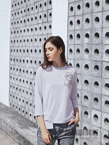 娅铂・周末女装品牌2019春季纯色长袖t恤卫衣内搭打底衫