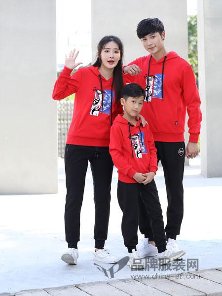 龙子印亲子情侣品牌2019春季韩版中大童儿童洋气两件套