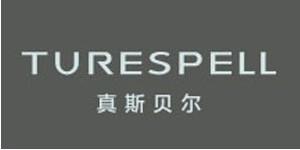 贝尔品牌管理运营(广州 )有限公司