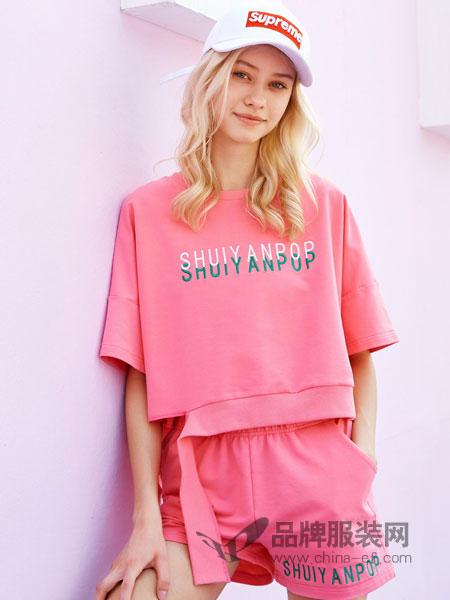 SHUIYAN水言女装品牌2019春季韩版宽松休闲风时尚套装