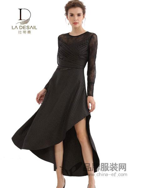 拉蒂赛LADESAIL女装品牌2019春季新款气质简约中长款不规则裙