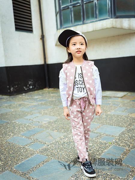 瓢虫之家童装品牌2019春季粉色时尚套装