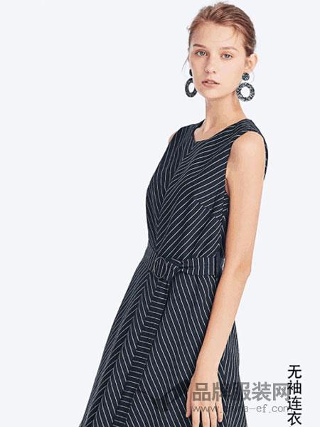 菲妮迪女装品牌2019春季通勤圆领系带收腰套头无袖条纹显瘦中长款裙子
