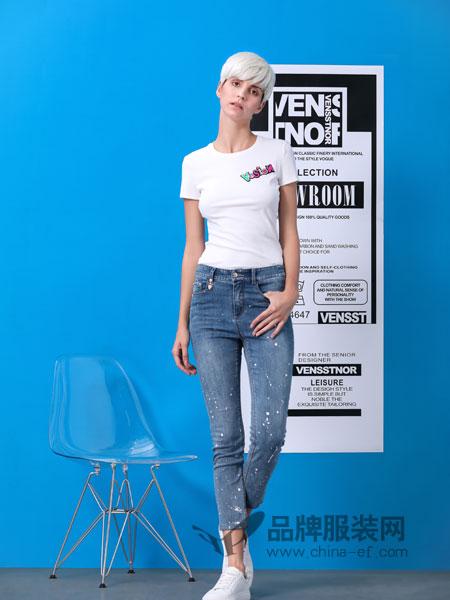 维斯提诺女装品牌2019春季韩版显瘦高腰弹力修身小脚裤铅笔长裤潮