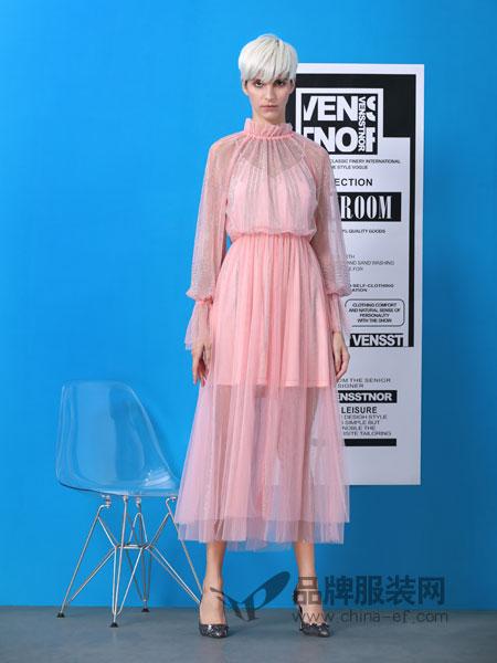 维斯提诺信誉最好的彩票网平安彩票网2019春季中长款连衣裙两件套打底吊带裙