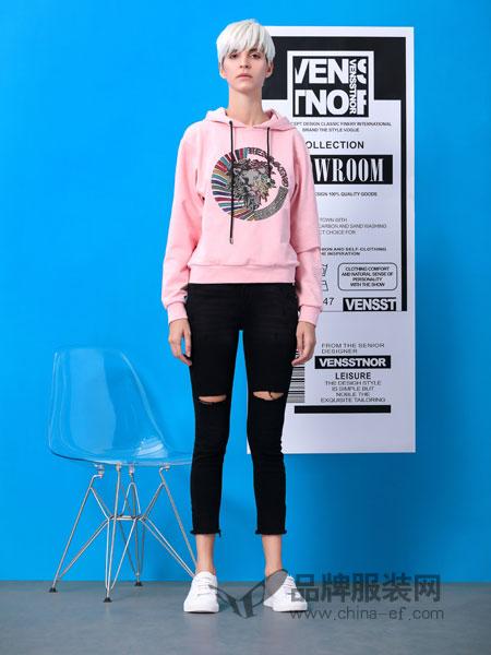 维斯提诺澳门永利赌场官网品牌2019春季套装运动卫衣韩版潮