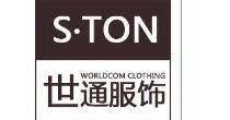 广州世通服饰有限公司 STON