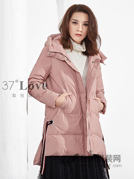 37°Love女装品牌2018冬季白鸭绒小个子收腰羽绒服