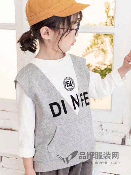 快乐精灵童装品牌2019春季百搭长袖套头上衣两件套
