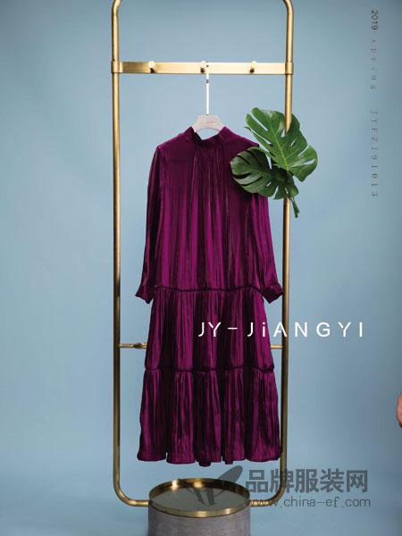 匠艺JY-JIANGYI女装品牌2019春季天鹅绒A字长袖连衣裙长裙