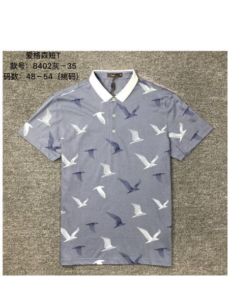 商务男装夏季新品短袖T恤广州品牌折扣货源