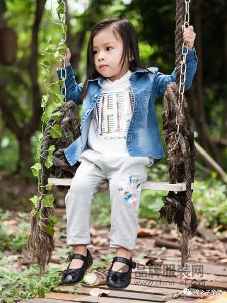 棉之子童装童装品牌2019春季新款洋气潮衣连帽假两件外套