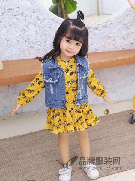 奇妙城堡童装品牌2019春季长袖棉连衣裙牛仔背心两件套套装韩版潮流裙