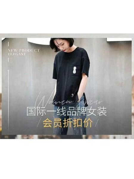 女衣号女装品牌2019春季新品