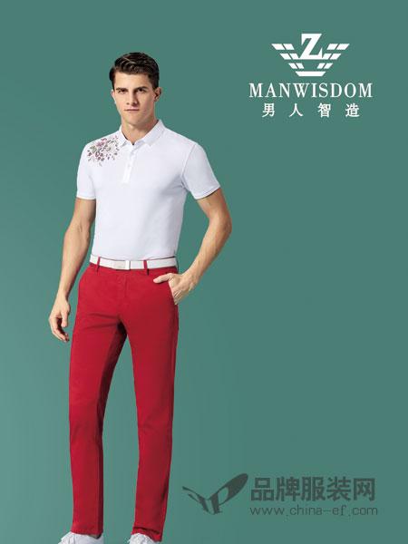 男人智造男装品牌2019春季西裤品牌显瘦开叉休闲裤