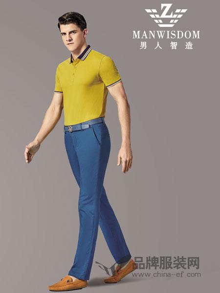 男人智造男装品牌2019春季男士直筒宽松中老年商务休闲天丝弹力高腰