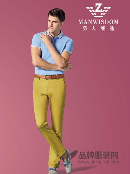 男人智造男装品牌2019春季高腰弹力显瘦长裤大码女休闲裤