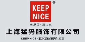 上海猛犸服饰有限公司