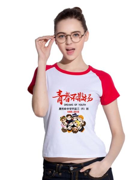 江门凯慕琪服饰有限公司制服/工装品牌2019春季新品