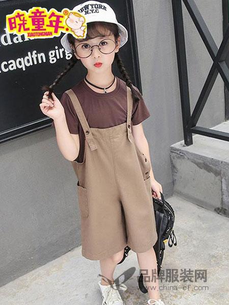 晓童年童装品牌2019春季吊带连体裤两件套