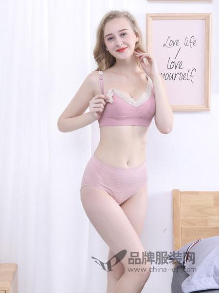 ��之孕内衣品牌2019春季收副乳防下垂上托前扣式美背蕾丝文胸