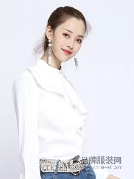 浩洋国际女装品牌2019春季白色全棉长袖衬衫