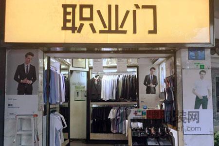 职业门品牌店铺展示